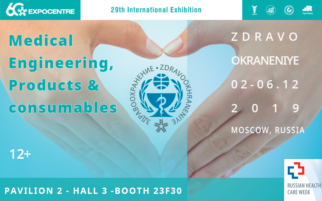 HERSILL at the RUSSIAN HEALTHCARE WEEK –Moscow, RUSSIA – 02-06 DECEMBER 2019